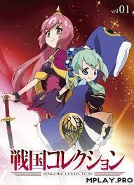 Sengoku Collection Nữ Sĩ Samurai - Nữ Sĩ Samurai VietSub (2013)