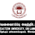 Vacancy In Eastern University, Sri Lanka