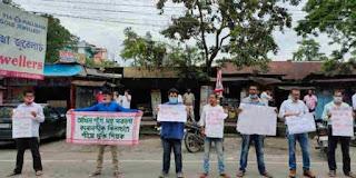 Satra Mukti Sangram Samiti protest's demanding Akhil Gogoi's release from jail