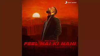 Feel Hai Ki Nahi Lyrics - Dino James Ep