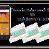 Como Instalar Stock Rom/ Firmware original no Vodafone VFD 100 sem nenhum tipo de Erro by Wizandroidmz