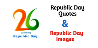 republic day images hd quotes in hindi