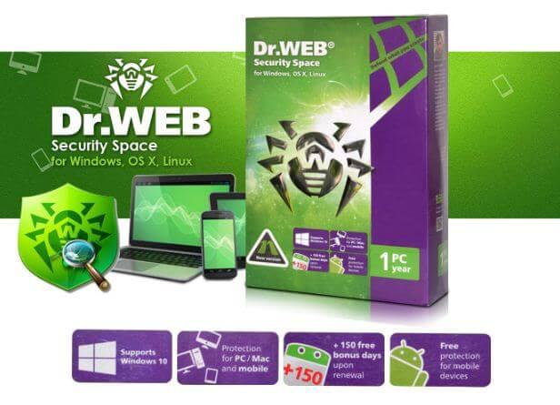 برنامج, حماية, شاملة, للكمبيوتر, من, مخاطر, التجسس, والاختراق, Dr ,Web ,CureIt