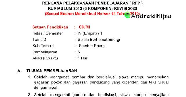 RPP Daring Kelas 4 Tema 2 Sub Tema 1 Sumber Energi, RPP 1 halaman tematik kelas 4 tema 2 sub tema 1, rpp 1 lembar kurikulum 2013 revisi 2020 kelas 4 tema 2 sub tema sumber energi