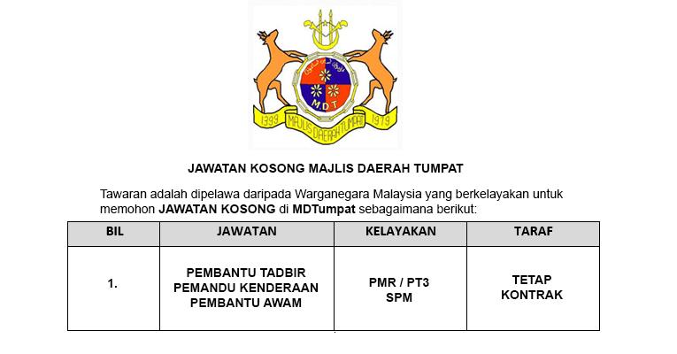 Jawatan Kosong di Majlis Daerah Tumpat Kelantan [ Minima PMR dan SPM ]