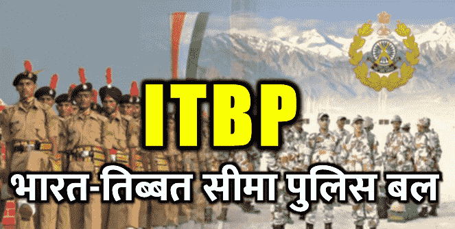 ITBP Soldier Doing Parade