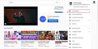 YouTube Channel का Watch Time कैसे Check करे ?
