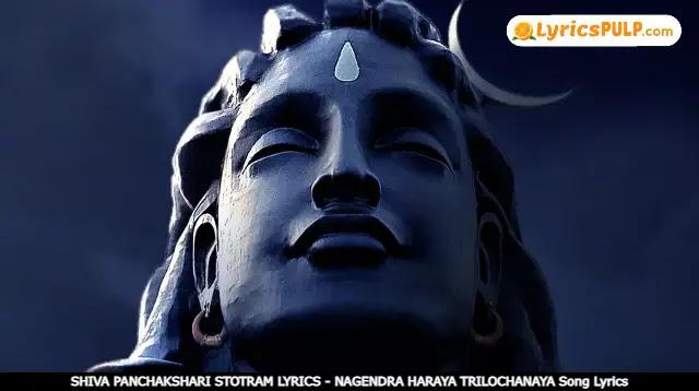 SHIVA PANCHAKSHARI STOTRAM LYRICS - NAGENDRA HARAYA TRILOCHANAYA Song Lyrics