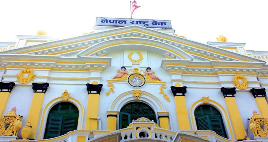 nepal rastra bank