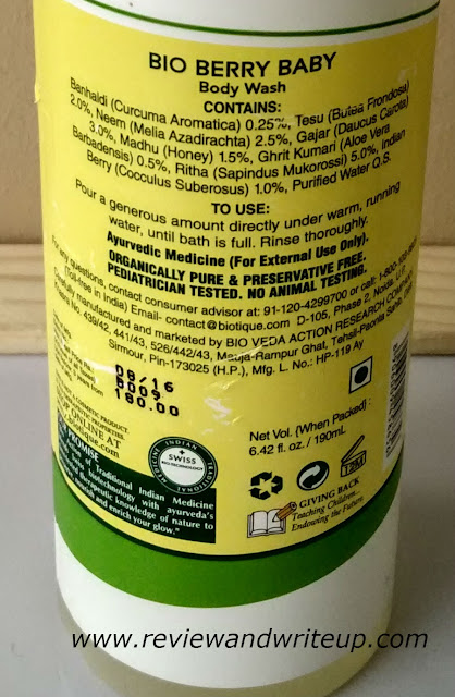 biotique berry baby body wash review