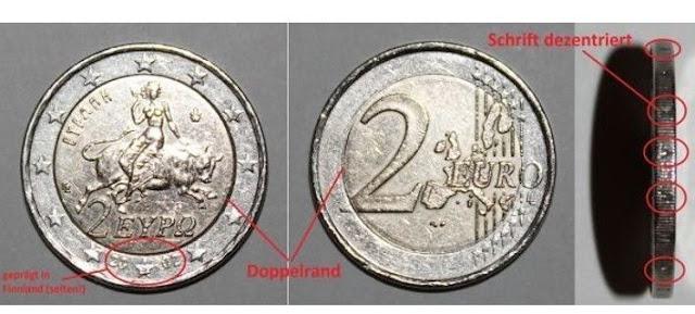 Γιατί αυτά τα ελληνικά κέρματα των 2 ευρώ μπορούν να πιάσουν και 80.000 ευρώ στο ebay (ΦΩΤΟ)