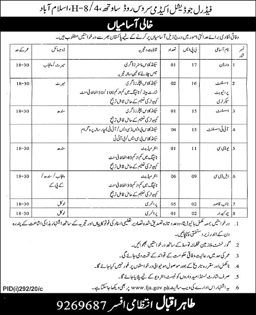 Federal Judicial Academy Government Jobs 2020