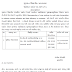 Gujarat Vidyapith Ahmedabad Recruitment 2015 For  Jr Research Fellow