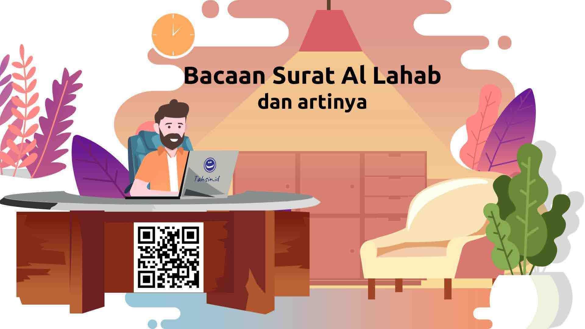 bacaan-surat-al-lahab
