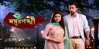 Star Jalsha Tv Serial 15 November 2018 Full Episodes Videos Download