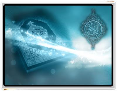 Wallpaper Islami Alquran