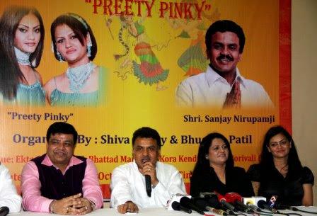 newztabloid-dandiya-Pinky-Preeti-Sanjay-Nirupam-Shivanand-Shetty-Arun-sharma