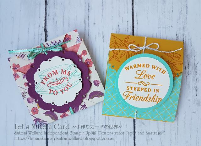 Origami Tea Bag folder with Time for Tea  Satomi Wellard-Independent Stampin'Up! Demonstrator in Japan and Australia, #su, #stampinup, #cardmaking, #papercrafting, #rubberstamping, #stampinuponlineorder, #craftonlinestore, #papercrafting  #timefortea #origami #スタンピン #スタンピンアップ #スタンピンアップ公認デモンストレーター #ウェラード里美 #手作りカード #スタンプ #カードメーキング #ペーパークラフト #スクラップブッキング #ハンドメイド #オンラインクラス #スタンピンアップオンラインオーダー #スタンピンアップオンラインショップ  #動画 #フェイスブックライブワークショップ #タイムフォーティー #折り紙