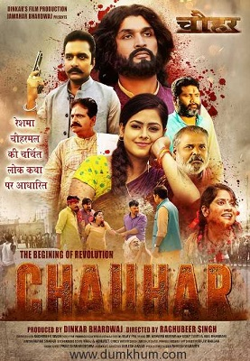 Chauhar Full Movie Download (2017) Full HD 720p is here!