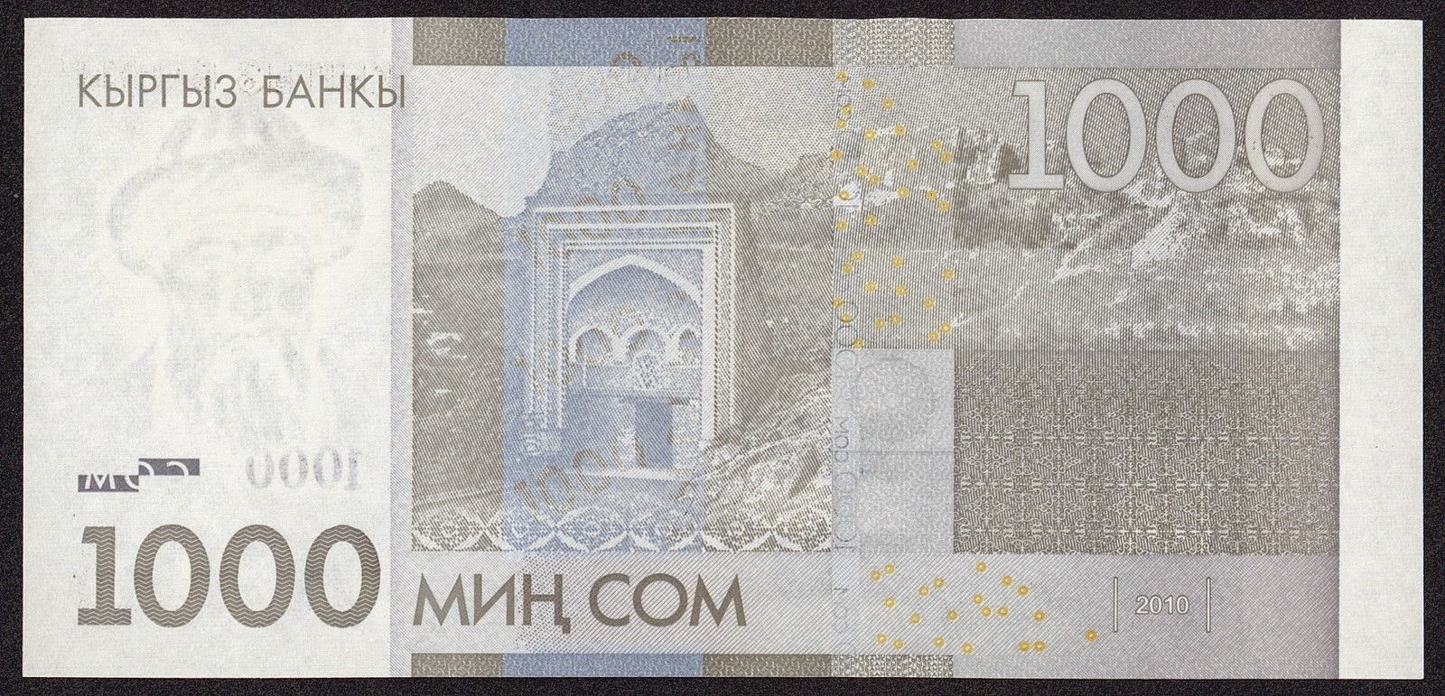 Kyrgyzstan currency 1000 Som banknote