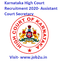 Karnataka High Court Recruitment