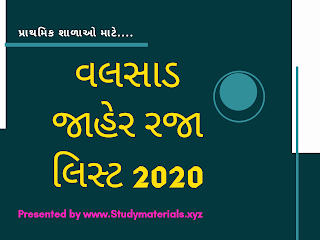 jaher raja list 2020 years