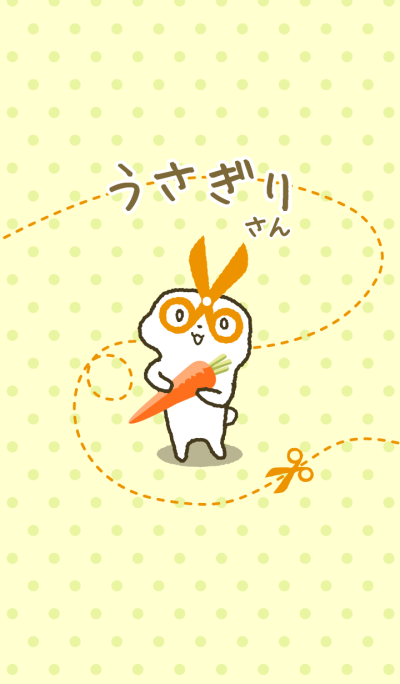 Usagisan's Theme