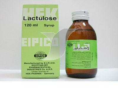 سعر و دواعى إستعمال شراب لاكتيلوز Lactulose للأمساك