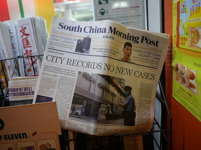 """City Records No New Cases"" front page headline in South China Morning Post"