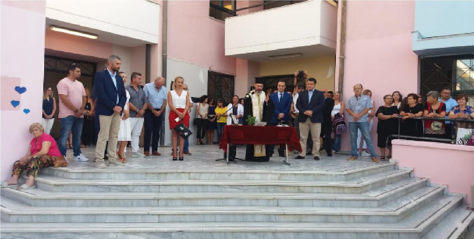 Ο Περιφερειακός Διευθυντής Εκπαίδευσης Κεντρικής Μακεδονίας, κ.  Κόπτσης Α. με τον Περιφερειάρχη Κεντρικής Μακεδονίας κ.  Τζιτζικώστα Α. στον Αγιασμό Σχολικών Μονάδων