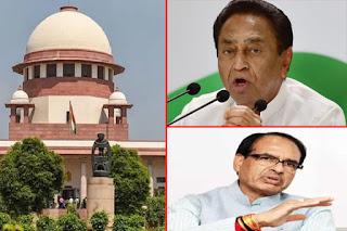 SC का फैसला, कमलनाथ सरकार को शुक्रवार को साबित करना होगा बहुमत, भाजपा-कांग्रेस ने दी ये प्रतिक्रियाएं
