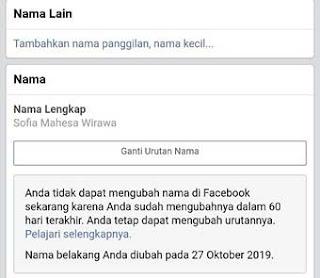 cara ubah nama akun facebook sebelum 60 hari lamanya