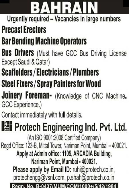 Protech Engineering India PVT LTD - Large Number of Job Vacancies in Bahrain - Urgent Requirement