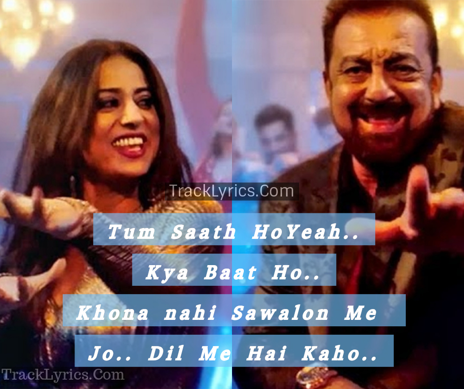 Dil Ka Parinda New Song Quote 2018 Saheb Biwi Aur Gangster 3