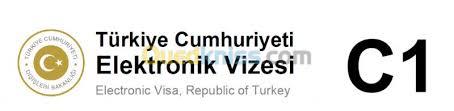 احصل على فيزة تركيا