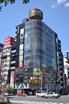 Where to Shop Sakae Area Japan