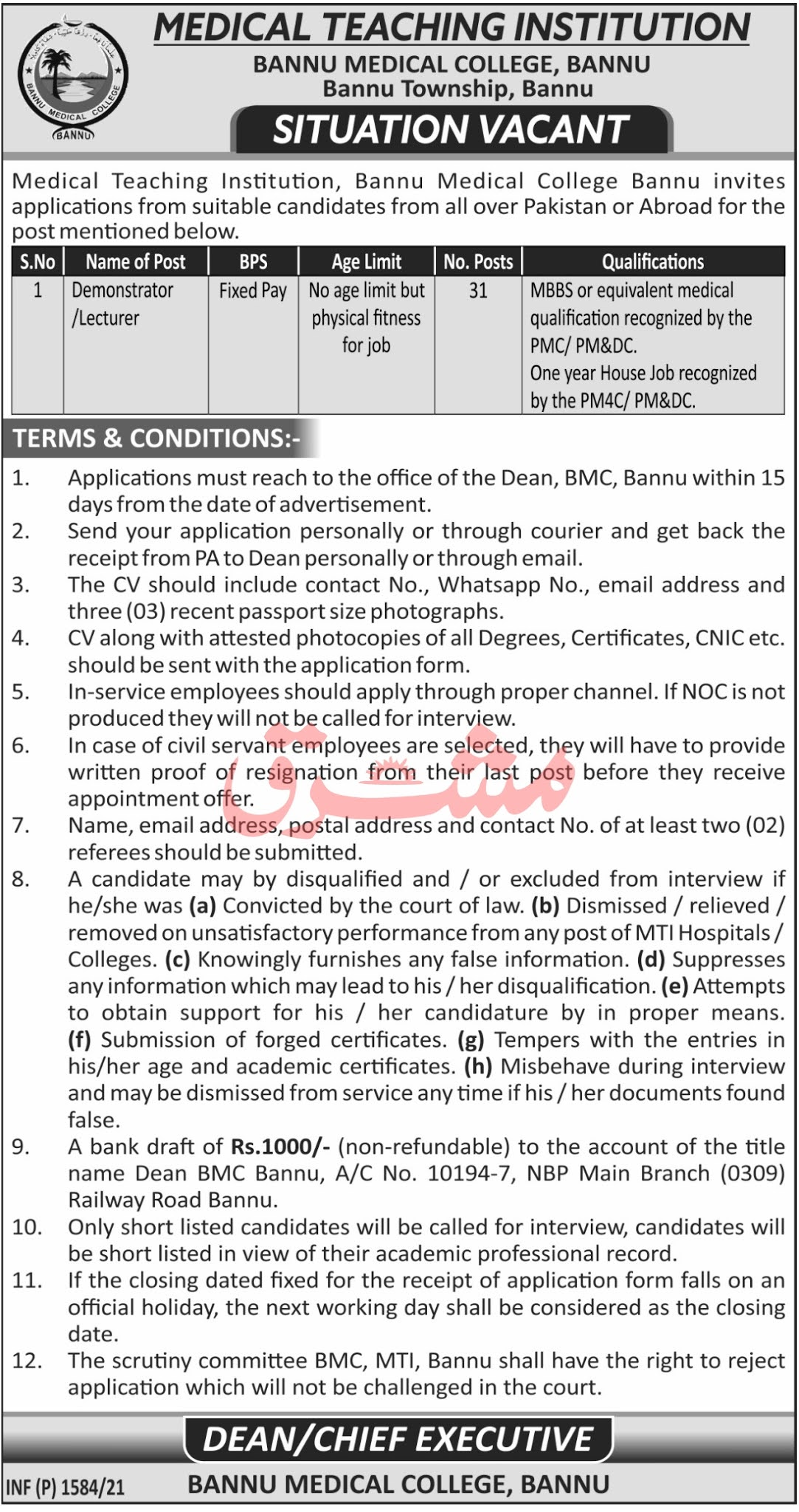 Bannu Medical College and Teaching Institution Lecturer Jobs 2021