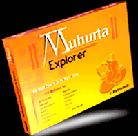 muhurtha explorer software