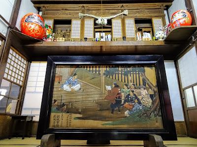 【北西に吉方位旅行】土方歳三が療養した東山温泉の会津松平家の別荘へ
