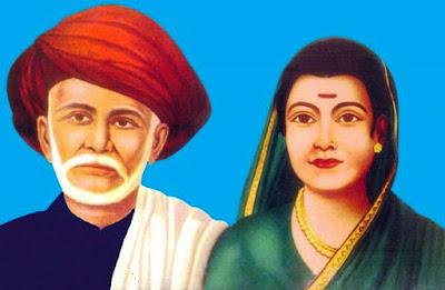 Mahatma Jotiba Fule ji ka jivancharitra