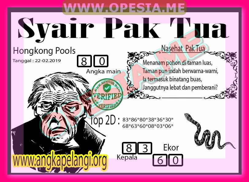 FORUM SYAIR SYDNEY OPESIA