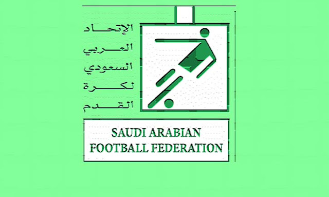 مشاكل في اتحاد الكرة السعودي في تحديد الفرق المتأهلة في دوري ابطال اسيا 2021