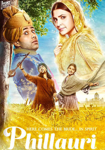 Phillauri 2017 Hindi DVDScr x264 700MB