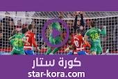 كورة ستار |  ملخص مباراة ريال سوسيداد وغرناطة بث مباشر يلا شوت اون لاين 10-07-2020 الدوري الاسباني