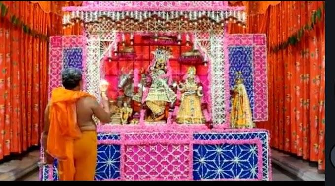 भाद्रपद शुक्ल अष्टमी पर मंदिरों में राधाजी के प्राकृट्योत्सव का छाया उल्लास