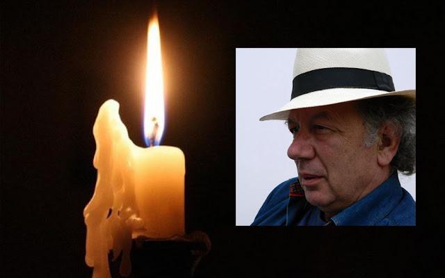Θρήνος στην Πολιτιστική Αργολική Πρόταση - Έφυγε από τη ζωή ο Νίκος Ταρατόρης