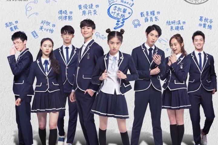 Download Drama China The Big Boss Batch Sub Indo