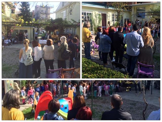 """Γιάννενα: Τελέσθηκε αγιασμός στον Παιδικό Σταθμό """"Πρώτη Πρόβα"""""""