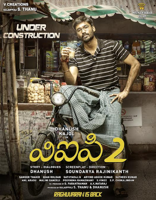 Dhanush's VIP 2 (2016) Movie Latest Posters