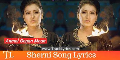 sherni-punjabi-song-lyrics